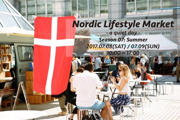 Nordic Lifestyle Market| Season 07 : Summer at UNU