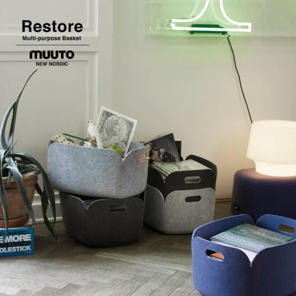 muuto Restore Multi-purpose Basket