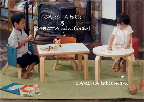 佐々木デザインインターナショナル カロタテーブル マル