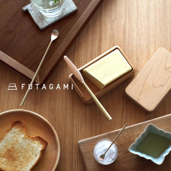 FUTAGAMI(フタガミ)鋳肌カトラリー バターナイフ