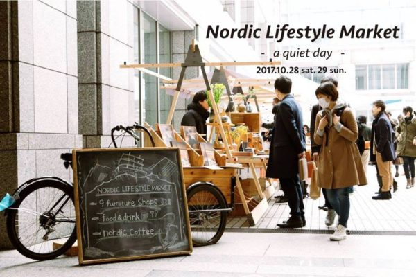 Farmer's Market at UNU‎Nordic Lifestyle Market| Season 08 : Autumn