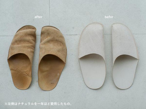 トートーニー 一枚革のスリッパ レザースリッパ 革製 ルームシューズ toe to knee one-piece slippers