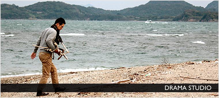 DRAMA STUDIO 木鳥