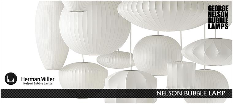 NELSON BUBBLE LAMP(ネルソン バブルランプ)