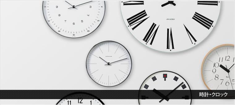 時計・クロック
